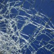 Cracked broken glass. — 图库照片