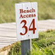 Beach access on Bald Head Island. - Stock Photo