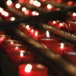 Church candles. - Stock Photo