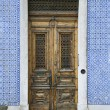 Exterior doors. — Stock Photo
