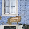 Exterior Security Camera on Neglected Building - Foto Stock