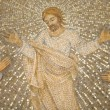 Mosaic of Christ and Disciples — Stock Photo