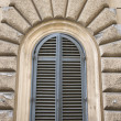 Stock Photo: Arched window.