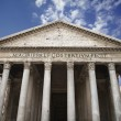 The Pantheon - Stock Photo