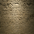 Script in stone. — Stock Photo #9496659