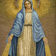 Stock Photo: Mosaic of Virgin Mary Wearing Crown
