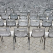 Event seating. — Stock Photo