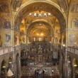 Stock Photo: Interior of Cathedral at St Mark's Basilica
