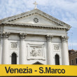 Church at Venezia San Marco — Stock Photo