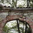 Outdoor stone archway. — Stock Photo