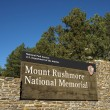 Mount Rushmore sign. — Stockfoto