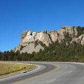 Mount Rushmore Memorial. — Stock Photo