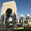 World War II Memorial. — Stock Photo #9521857