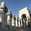 World War II Memorial. - Stock Photo