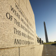 World War II Memorial. — Stock Photo #9521868