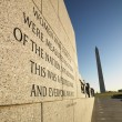 Stock Photo: World War II Memorial.