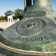 World War II Memorial. — Stock Photo