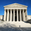 Stock Photo: Supreme Court Building.