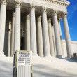 Supreme Court Building. - Stock Photo