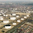 Aerial of oil refinery. - Stock Photo
