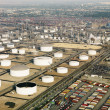 Aerial of oil refinery. — Stock Photo