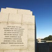 Pomnik ii wojny światowej. — Zdjęcie stockowe