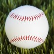 Sport baseball. - Stock Photo