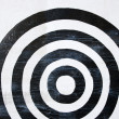 Bullseye target. — Stock Photo #9531502