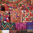 Colorful Fabric — Foto de Stock
