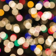 Royalty-Free Stock Photo: Abstract blurred lights.