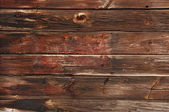 Old aged wooden boards — Stock Photo