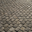 Royalty-Free Stock Photo: Grey city pavement