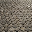 Stock Photo: Grey city pavement