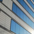 Office building wall close-up,vertical - Stock Photo