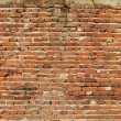 Non-plastered brick wall — Stock Photo