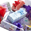 Gift boxes background — Stock Photo #8550127