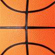Basketball close-up shot — Stock Photo