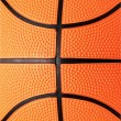 Basketball close-up shot — Stock Photo #8550496