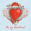 The card on Valentine's Day on the seamless texture — Imagen vectorial