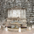 View of a fountain near of the city of Perugia — Foto Stock