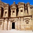 Monastery of Petra — Stock Photo #8636396