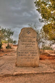 Monument Memorial of Moses at Mount Nebo — Stock Photo
