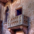 Stock Photo: View of Balcony of Juliet in Hdr