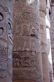Colonne del tempio di karnak — Foto Stock