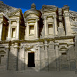 Monastery of Petra — Stock Photo