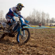 Regional Championship Enduro — Stock Photo