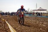 Regional Championship Enduro — Stock Photo
