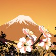 Postcard Sakura Japanese mountains and houses — Stock Photo