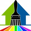 Royalty-Free Stock Vektorfiler: Paint brush logo