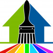 Royalty-Free Stock Векторное изображение: Paint brush logo